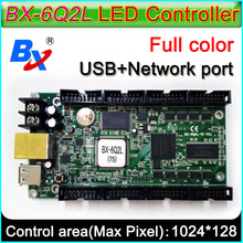 BX 6Q2L Asynchronous full color LED display controller, Support U disk to send programs, Support AVI format video paly,