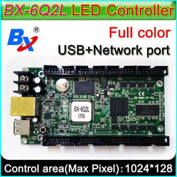 BX-6Q2L Asynchronous full-color LED display controller, Support U disk to send programs, Support AVI format video paly, - DISCOUNT ITEM  0% OFF All Category