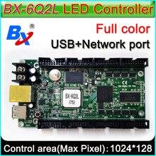 BX 6Q2L controlador de pantalla LED asíncrono a todo color, compatible con U disk para enviar programas, compatible con formato AVI video paly,