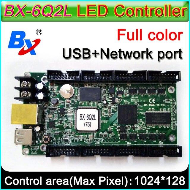 BX 6Q2L非同期フルカラーledディスプレイコントローラ、サポートuディスクに送信プログラム、サポートavi形式のビデオ淡い、