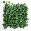 ULAND Artificial Plants Panels Hedges Fake Grass Fence Plastic Mat Wall Balcony Garden Decor Privacy Screening