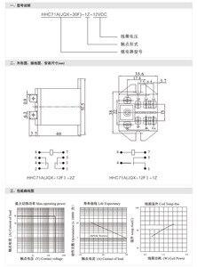 Image 5 - 5pcs JQX 30F 2Z 30A HHC71A גבוהה כוח ממסר 12VDC 24VDC 110VAC 220VAC אלקטרומגנטית ממסרי JQX 30F 2Z 8 פינים DPDT 2NO 2NC