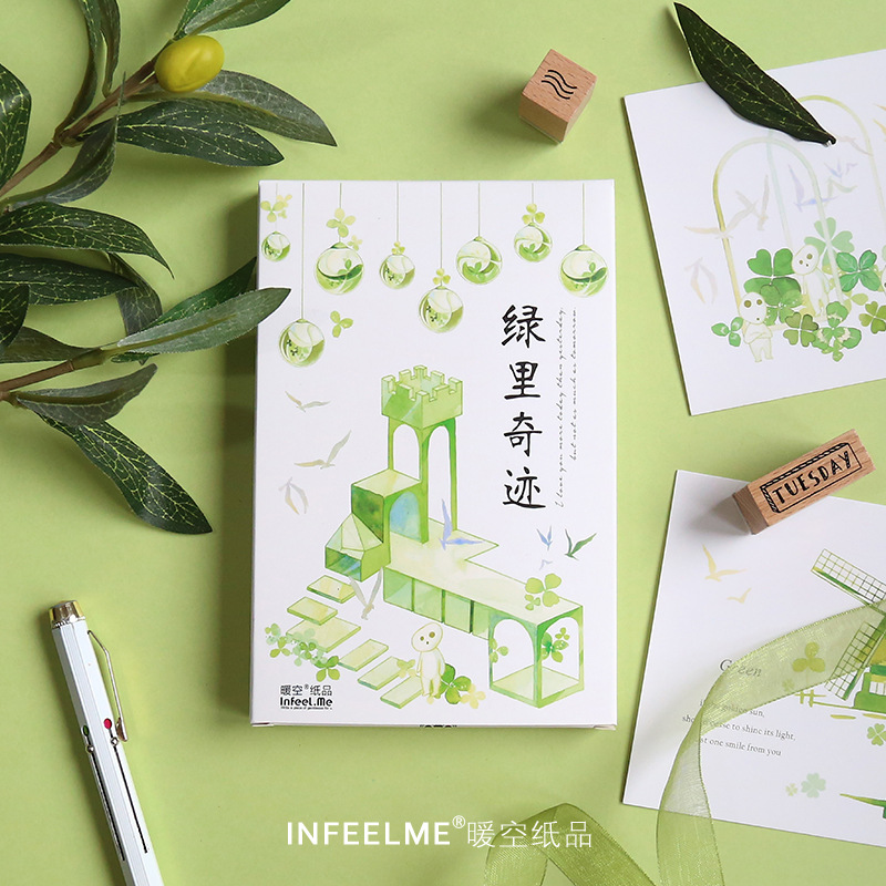 30 Sheets/Set Miracle In The Green Postcards Plant Greeting Card Business Gift Card Message Card
