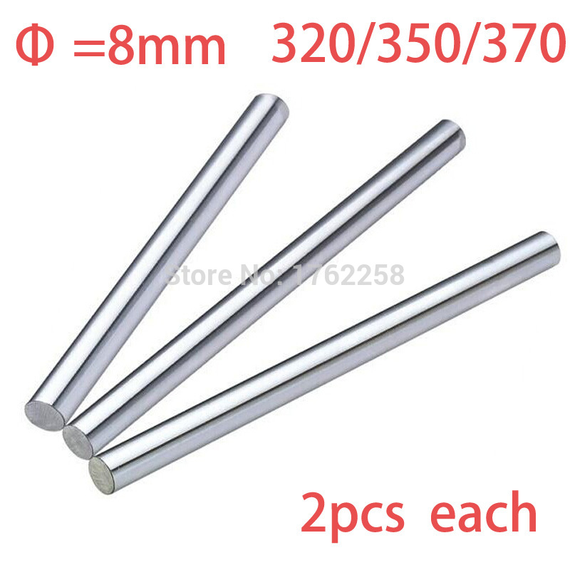 Free Shipping 8mm linear shaft linear rod set: 320mm/350mm/370mm long harden chromed plated for 3D printer cnc parts best price linear scale 5micron linear encoder 120 170 220 270 320 370 420 470 520mm optical linear ruler free shipping