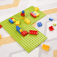 Baseplate Large Particle and Small Bricks Base Plate Building Block Compatible Assembly Toys For Children