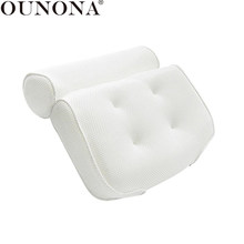 OUNONA Breathable 3D Mesh Spa Bath Pillow with Suction Cups Neck and Back Support Spa Pillow for Home Hot Tub(China)