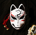 Hand-Painted Full Face Japanese Fox PVC Kitsune Black Cat Teacher Cosplay Decorative Mask Collection Party Halloween