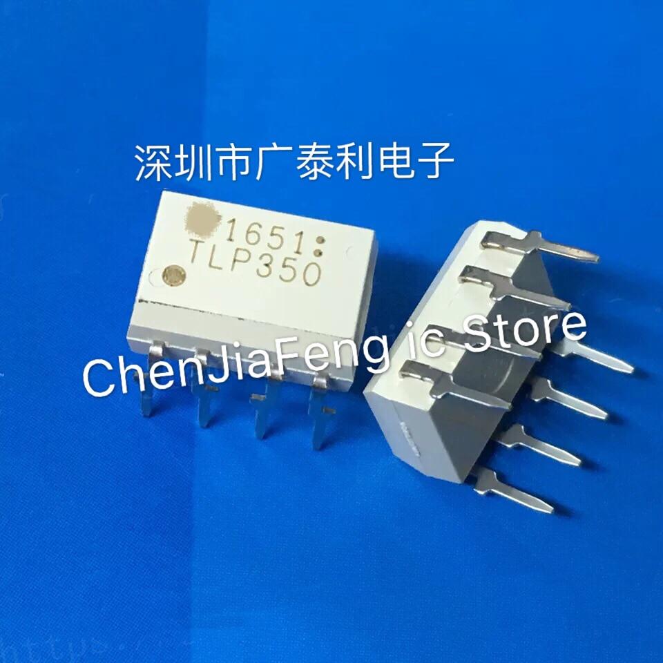 50PCS~100PCS/LOT  New Original  TLP350  DIP-8  Photoelectric Coupler IC Chip