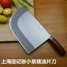 High Quality Chinese Vegetable Chopping  Meat Cleaver Utility Knife Kitchen Slicing Knife pork slice knife cutting tool