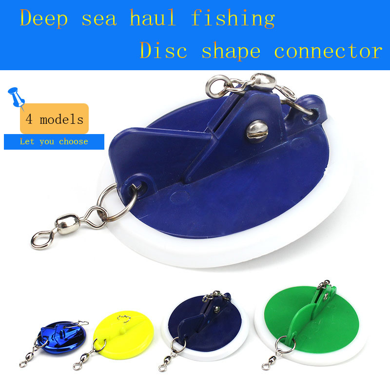 1 Pc Fishing Trolling Disc With Lead Weight Sinker Connector Adjustable Accessories