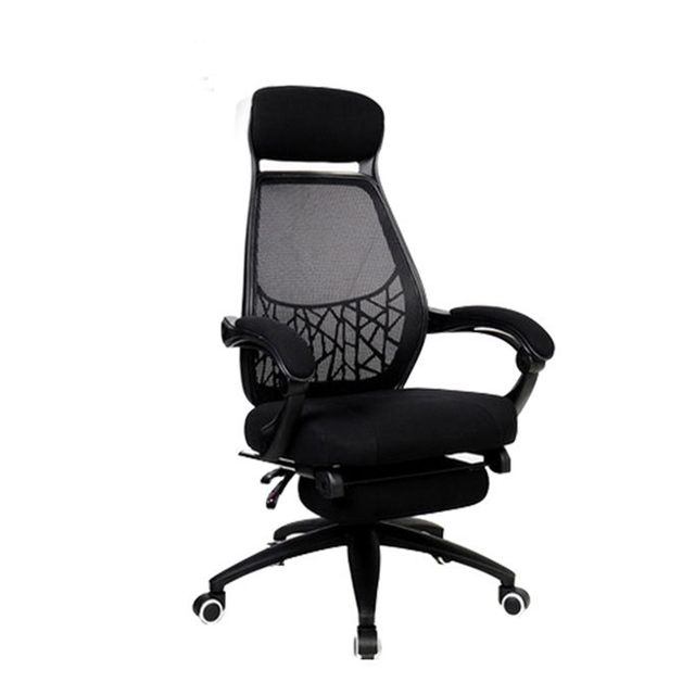 Home Office Computer Gaming Rotating Chair High Quality Do Network Cloth Screen Plastic Sponge