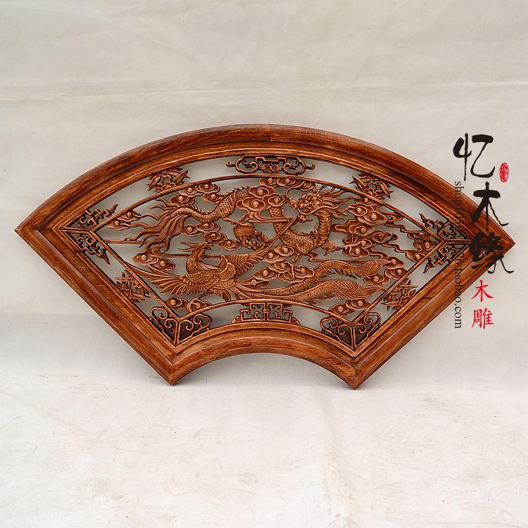 Dongyang camphor sculpture window fan dragon pearl pendant pendant wood carving mural room hanging