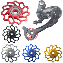 Mountain bike 11 teeth t13t aluminum alloy after dialing metal ceramic bearing perlin roller guide wheel tension wheel