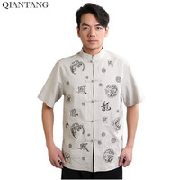 Hot Sale Beige Chinese Men S Shirt Cotton Linen Kung Fu Short Sleeve Tops Clothing Size