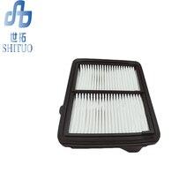 17220-RB0-000 car Air filter for 09 Honda City car filters