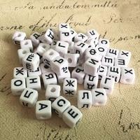 Wholesale Price 10*10MM 550PCs/Lot White Black Colors Acrylic Russian Letters Beads Plastic Square Cube Alphabet Initial Beads