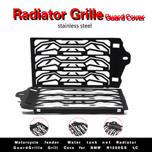 Motorcycle Accessories Radiator Guard Protector Grille Cover For BMW R1200GS  LC 2013 2014 2015 2016 R 1200GS ADV