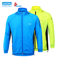 ARSUXEO 2017 Men Outdoor Sports Running Jacket Windproof Waterproof Cycling Jacket Bike Bicycle Clothing Coat Clothes