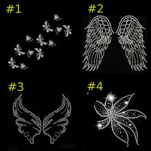 5pc/lot Angel wings butterfly flower shiny applique patches sticker Hotfix iron on crystal transfers design