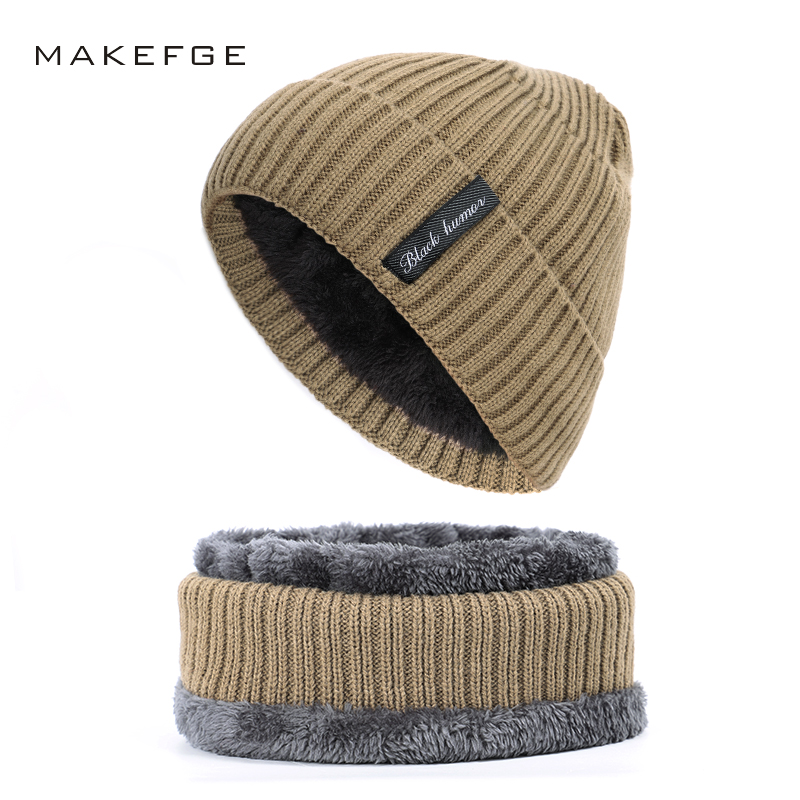 Men's Knit Winter Cotton Caps Warm And Comfortable Plus Velvet Thick Unisex Skull For Male Ski Mask Hats Scarf Beanies Bonnet