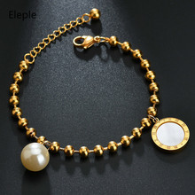 Eleple Shell Round Imitated Pearl Rome Number Bracelets for Womens Stainless Steel Bracelet Chain Birthday Gift Jewelry S-B173
