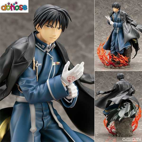 Anime Fullmetal Alchemist Brotherhood: Roy Mustang 1/8 Chama Alquimista Edward Elric FA Action Figure Toy Model Collection