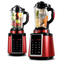 Blenders Heating broken wall cooking machine household multi functional automatic baby supplementary food.