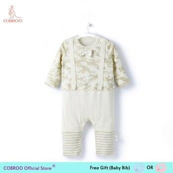 6b9d323f0 COBROO recién nacido Bebé Ropa mamelucos verdes raya niños camisas bebé  mono 3-24 meses CW450001