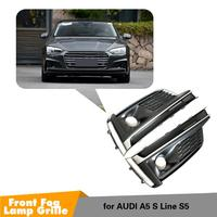 For A5 S5 Front Fog Light Cover Grill Fog lamp Trim For Audi A5 sport S5 Sline  17-19 front Bumper Fog Light Lamp Racing Grille