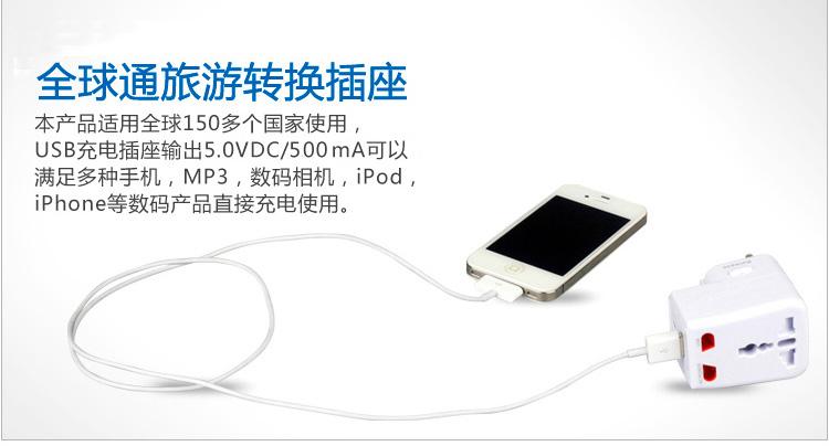 универсальный преобразования плагин двойной USB преобразование разъем питания универсальный многофункциональный плагин конвертер плата корабль