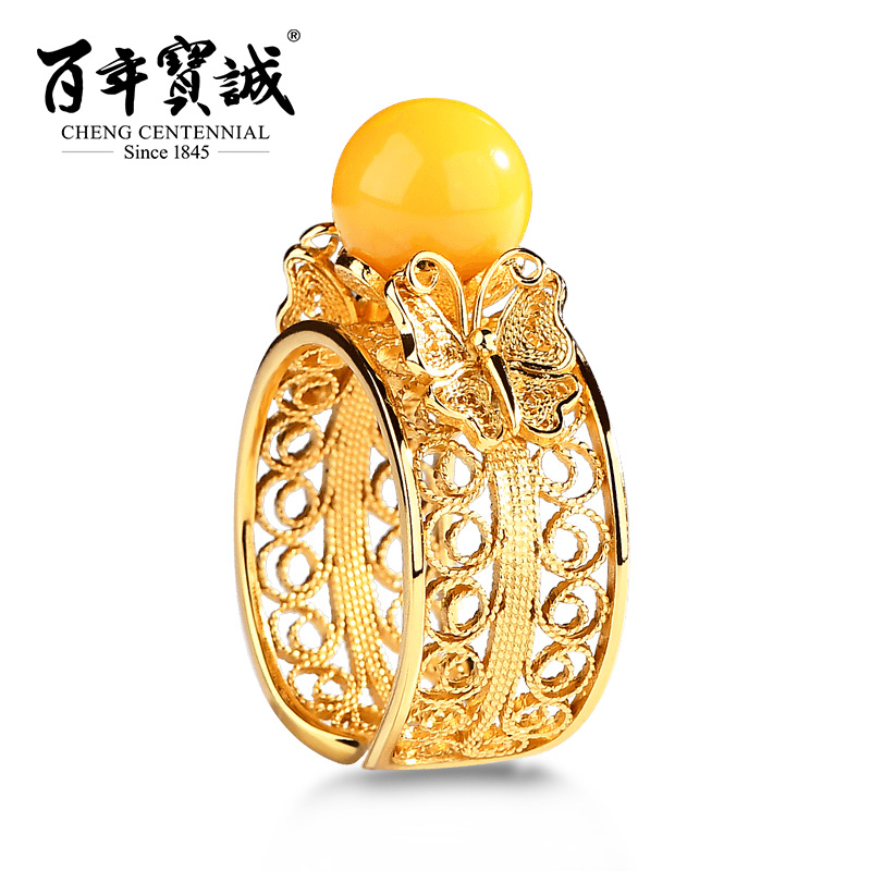 Cheng Centennial Amber Silver ring For female 925 Sterling silver-Filigree ring jewelry night sky and cats 925 sterling silver female silver ring