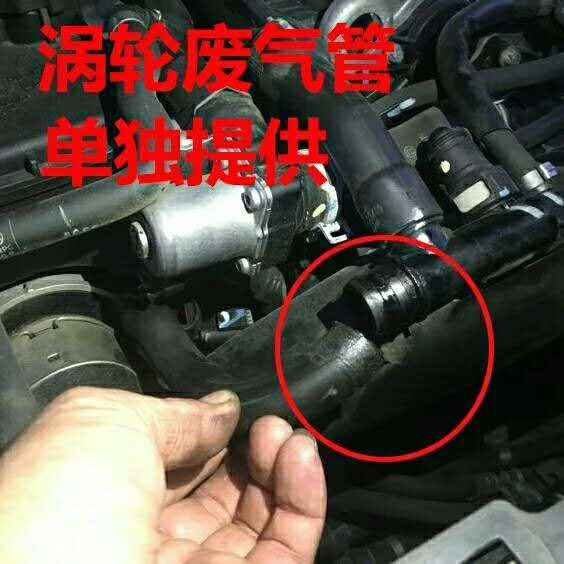US $35 0 |FOR mercedes benz M271 engine C180 C200 C260 E260 E200  turbocharged exhaust pipe intake Air Hose -in Air Intakes from Automobiles  &