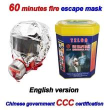 60 минут противопожарная маска Английская упаковка тепловое излучение противопожарная маска CCC сертификация максимальное время защиты противопожарная маска