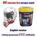 60 минут противопожарная маска Английская упаковка тепловое излучение противопожарная маска CCC сертификация максимальное время защиты про...