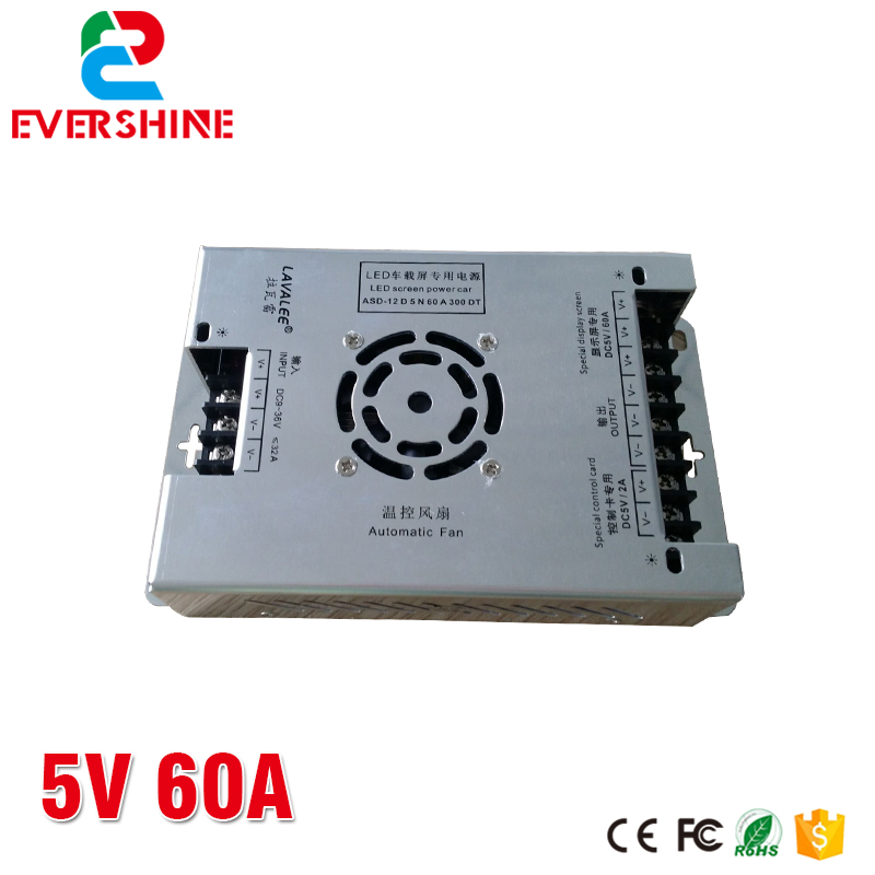 High quality Vehicle 5V <font><b>LED</b></font> display power supply Lavalee 60A300W 20A100W 40A200A 30A150W taxi <font><b>led</b></font> screen power image