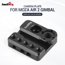 SmallRig DSLR Camera Mounting Plate for Moza Air 2 Gimbal Feature with Arri Locating Holes Nato Rail DIY Accessory Rig BSS2319 цена