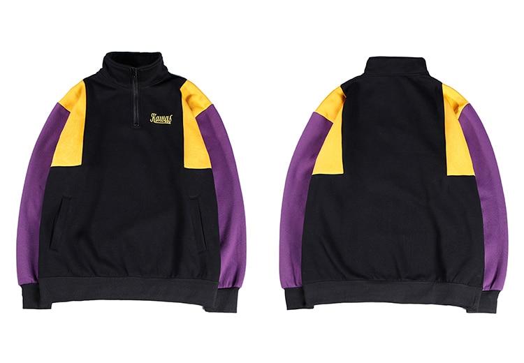 Normcore Colors Block Sweatshirt