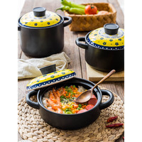 MDZF SWEETHOME Ceramic Round Yellow, red and blue flower Dish Casserole Clay Pot Earthen Pot Ceramic Cookware Heat Resistant