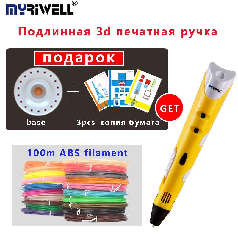 Myriwell 1nd 3D Doodler ручка низкая-тепло BPA-бесплатно для принятия каракули Arts & Crafts с несколькими цвет ABS нити (10 видов цветов * 10 м)