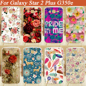 DIY Painted beautiful flowers Hard Plastic Fashion Case For samsung Star 2 plus G350e Painting Case Cover For Samsung G350E image