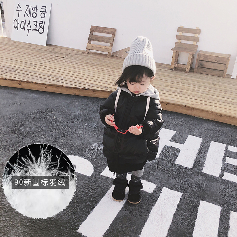 Baby Girl Winter New Splicing Hat Soft White Feather Down Coat Children Warm Thickness Coat Kids Clothing feather detail pillarbox fascinator hat