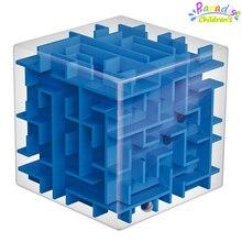 3D Трехмерная волшебный кубик лабиринт куба игрушки пожилые взрослые игрушки раннего детства обучающие игрушки разведки игрушки