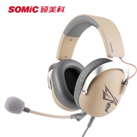 SOMIC Gaming Headsets usb 7.1 Virtual headphone casque with Microphone for PS4 PC Computer Gamer Video Game Xbox Game earphone