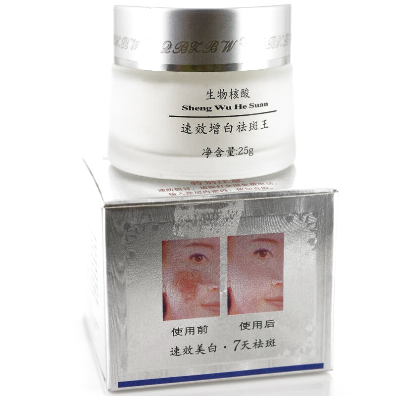 Strong Effects Powerful Whitening Freckle Cream 25g Remove Melasma Acne Spots Pigment Melanin Dark Spots Face Care Cream