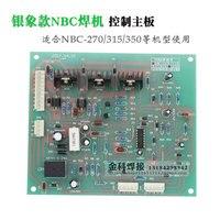 NBC 250/350/500 Two Welding Machine / Air Protection / Bao Electric Welding Machine Control Board Circuit Motherboard