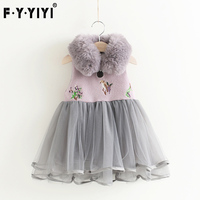 Sweet And Lovely Dress A Princess Dress With Temperament The Girls Clothes Embroidered Flowers Vest Skirt