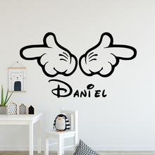Fashionable Daniel Wall Stickers Personalized Creative Nursery Room Decor Removable Decals vinilo decorativo