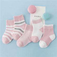 5 пар/лот; хлопковые носки для маленьких мальчиков и девочек; теплые носки до лодыжки в полоску; повседневная одежда для малышей; чулочно-носочные изделия; От 0 до 6 лет