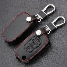 3 кнопки Автомобильный ключ кожаный чехол для ключей для Lada Sedan Largus Kalina Granta Vesta X-Ray XRay для Renault Key Shell