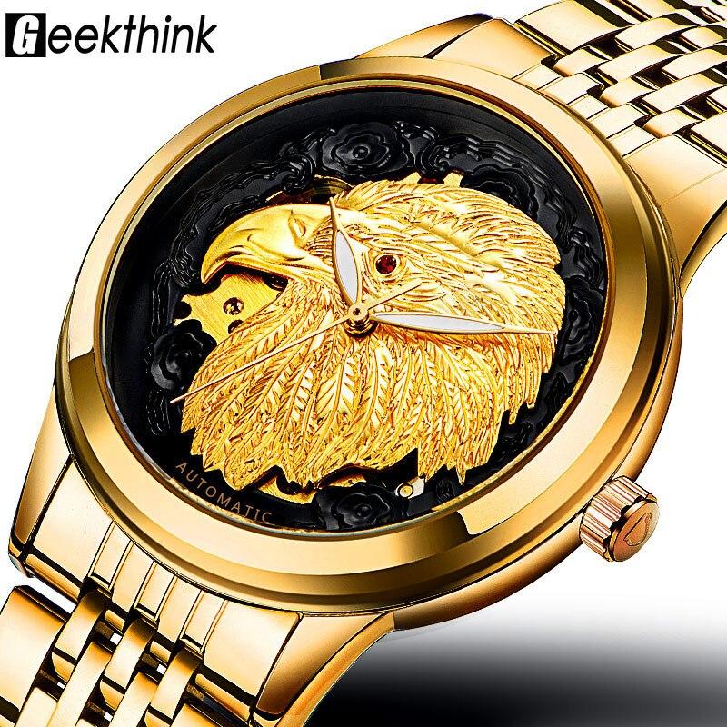 GEEKTHINK Creative Design Automatical Mechanical Watches Men Stainless Steel Strap Top brand luxury Wrist Watch Relogio
